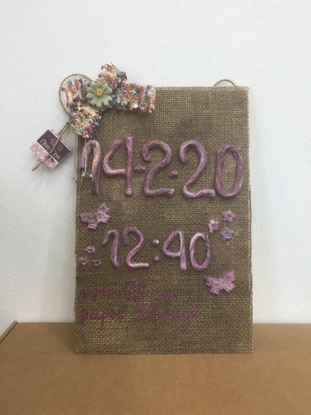 Δώρο για νεογένητο, κορίτσι. Ημερομηνία γέννησης, ώρα, βάρος, ύψος.