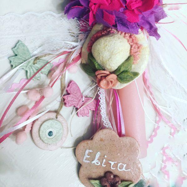 Πασχαλινή λαμπάδα για την Εβίτα.
