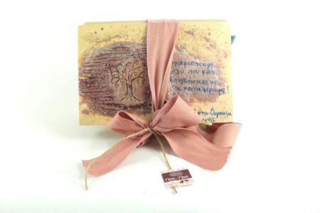 Ξύλινο κουτί για δώρο.