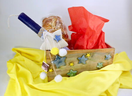 Σετ πασχαλινή λαμπάδα αστέρι, για αγόρι, και ίδιο ξύλινο κουτί.